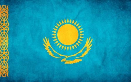 Как переехать в Казахстан
