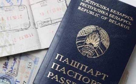 Паспорт беларуса