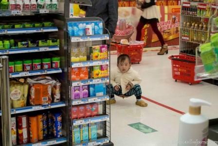 Китайский ребёнок