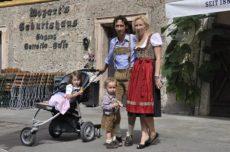 Австрийская семья