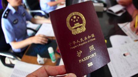 В Китай на ПМЖ