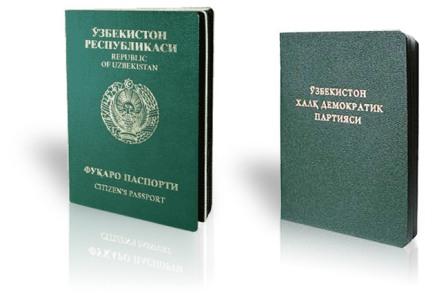 ВНЖ Узбекистана