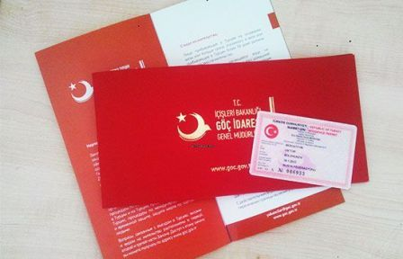 Релокация в Турцию
